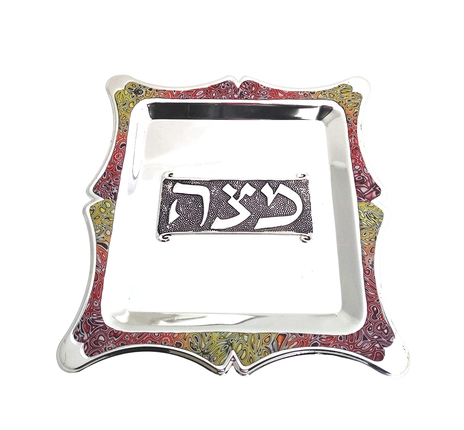 Passover Matzah Plate Max 75% OFF Seder Boston Mall and Serving Pesach J Dish Handmade