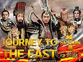 Journey to the East Season 1
