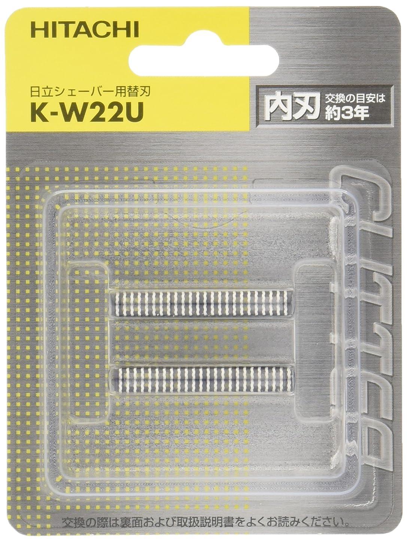 シンプルな原油落花生日立 シェーバー用替刃(内刃) K-W22U