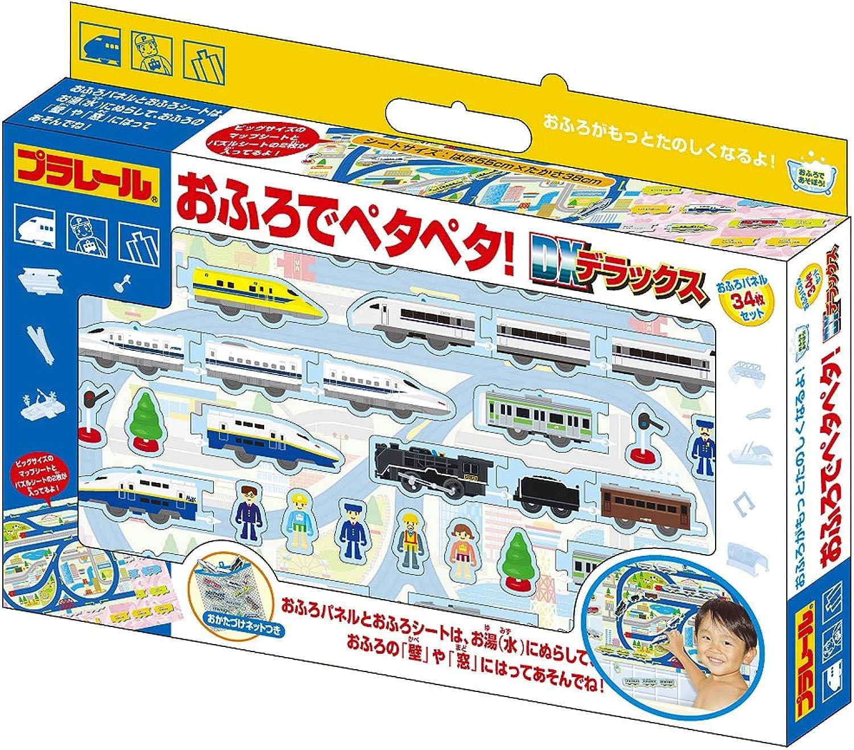Petapeta  Deluxe in Pla bath (japan import)