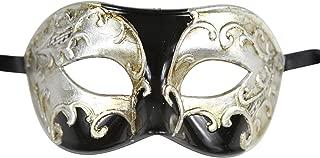 Luxury Mask Men's Vintage Design Masquerade Prom Mardi Gras Venetain