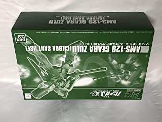 HGUC 1/144 AMS-129 ギラ・ズール(ギルボア・サント機) プラモデル(ホビーオンラインショップ限定)