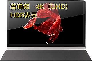 KEIAN KIPD4K156 タッチパネル搭載4K HDR対応15.6型ワイドモバイル液晶モニター