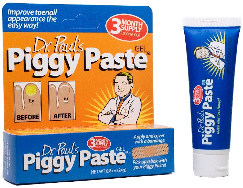 Dr. Ranking TOP15 Paul's Piggy Paste Toenail Nail Popular standard Toe Fungus Treatment.