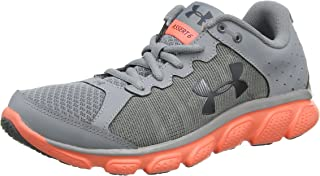 Best under armour micro g motion Reviews