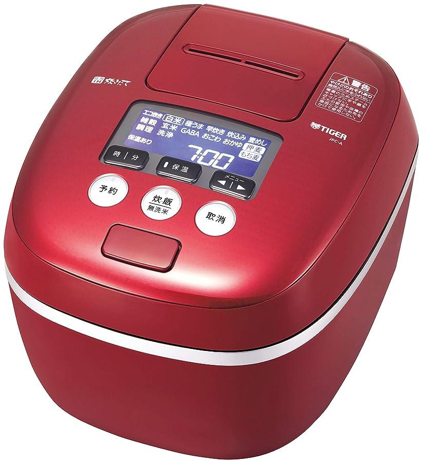 朝ごはんたっぷり収容するタイガー 炊飯器 5.5合 圧力IH 土鍋コーティング 極うま機能付き 炊きたて カーマインレッド JPC-A101-RC