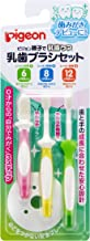 pigeon baby training toothbrush set