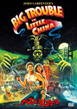 Big Trouble in Little China [DVD]