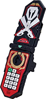 Power Rangers Super Megaforce - Deluxe Legendary Morpher (Discontinued by manufacturer)