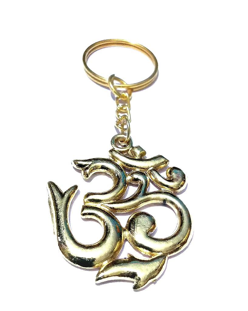 メイエラ粘り強いチャーミングRKの真鍮手彫りHandicraft Hindu Aum (om) キーリング、キーチェーン、tessael、キーホルダーキーチェーン