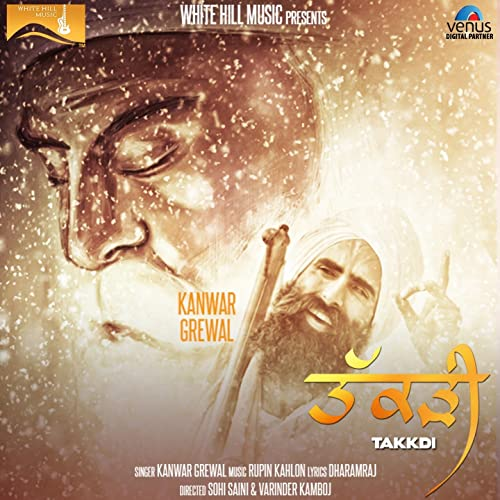 Takkdi by Kanwar Grewal on Amazon Music - Amazon com