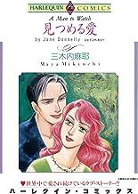 ハーレクインオークションセット 2021年 vol.1 (ハーレクインコミックス)