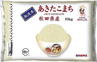 【精米】 [Amazon限定ブランド] 580.com 秋田県産 無洗米 あきたこまち 10kg 令和2年産