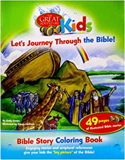 The Great Adventure Kids Bible Story Coloring Book: Let's Journey Through the Bible! (The Great Adventures Kids)