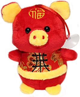 Lucore 5 Inch Red & Gold Brocade Pig Plush Stuffed Animal Toy Decoration - 2019 Chinese New Year Hanging Hog Doll Lucky Charm Ornament