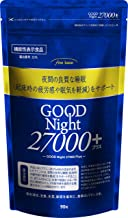fine base グッドナイト 27000プラス テアニン GABA 機能性表示食品 日本製 90粒30日分