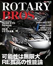 ROTARY BROS. Vol.03 (Motor Magazine Mook)