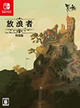 The Wanderer: Frankenstein's Creature Ltd Edi - Nintendo Switch