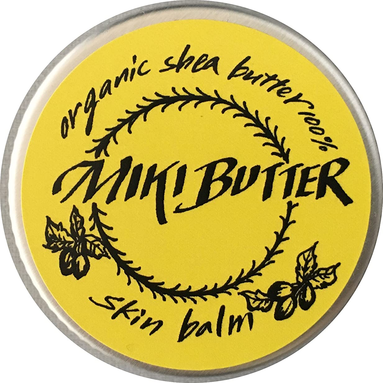 掻く手紙を書くヤング100%天然 未精製シアバター  ミキバター (ナチュラル, 15)