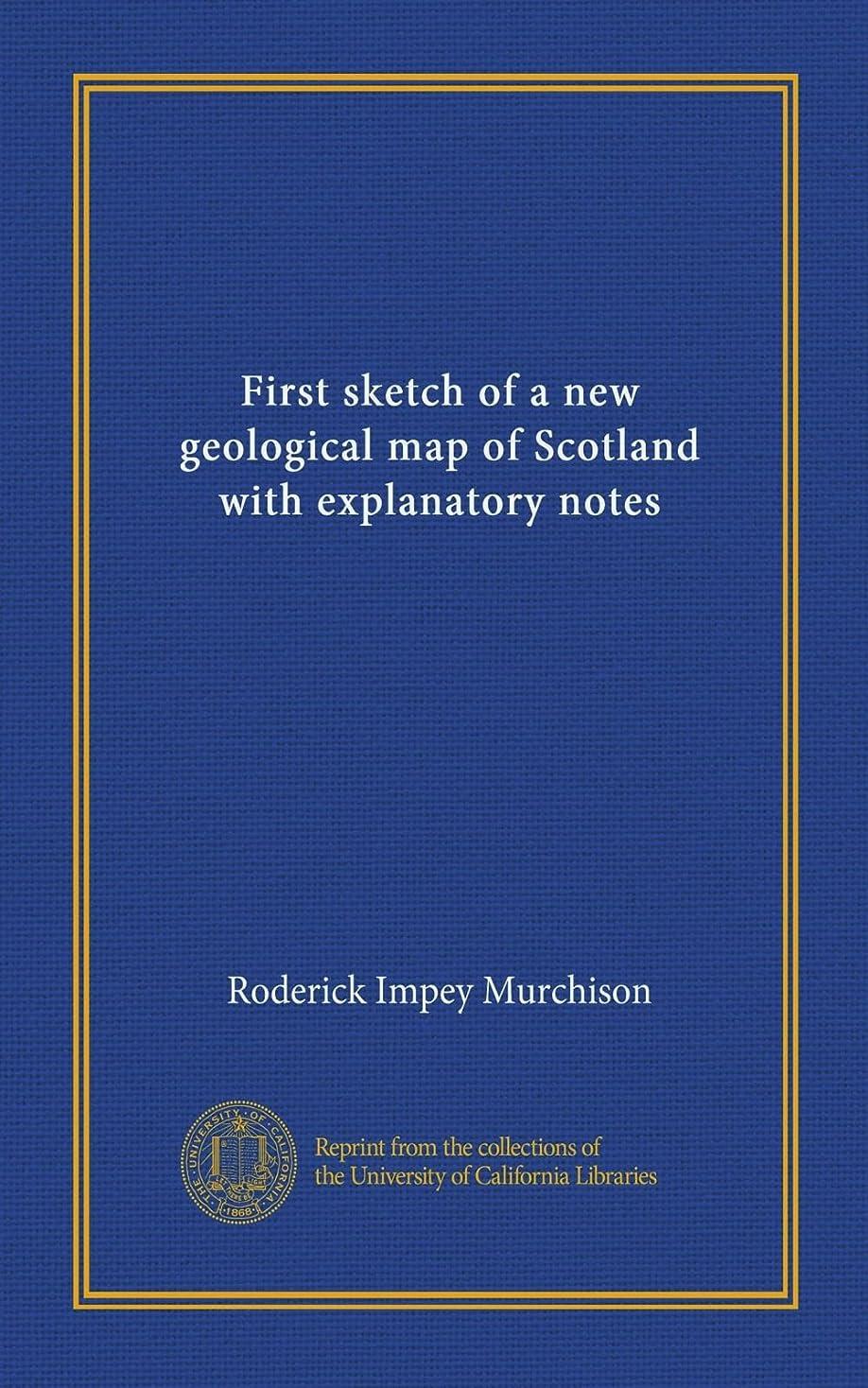 ブームクローン明るいFirst sketch of a new geological map of Scotland with explanatory notes