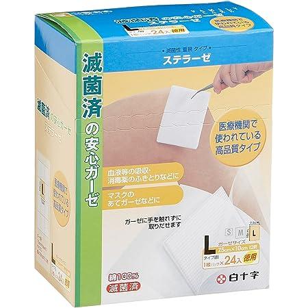 白十字 FC ステラーゼ L(7.5cm×10cm) お徳用 24枚入 [一般医療機器]