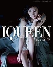 "IQUEEN Vol.3 ???? ""DARK LIGHT"" [Blu-ray]"