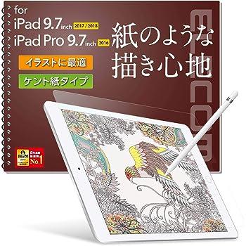 エレコム iPad 9.7 (2017/2018) フィルム ペーパーライク ケント紙タイプ (ペン先磨耗防止) TB-A18RFLAPLL