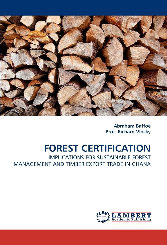 暗くする貨物趣味Forest Certification