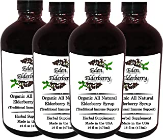 Eden Elderberry All Natural Syrup ~ Made with Raw Honey, Organic Elderberries and Spices ~ Packaged in an Amber Glass Bottle (Elderberry Syrup 16oz 4 Pack)