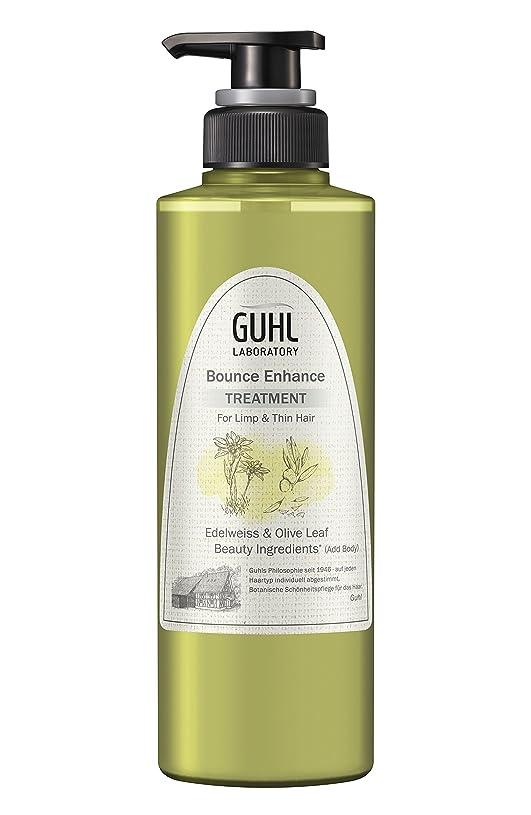 グール ラボラトリー トリートメント (ハリ?コシのない髪に) 植物美容 ヘアケア バウンスエンハンス 430ml
