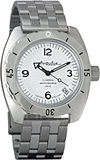 Vostok Amphibian Classic Military Russian Diver Watch 2416 / 150349