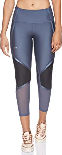 Under Armour Women's UA Hg Armour Shine Ankle Crop Leggings, Grey (Downpour Grey/Metallic Silver), Small