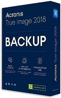 Acronis True Image 2018 3台版