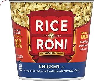 فنجان های برنج ، مرغ ، فنجان انفرادی ، 1.97 اونس (بسته 12)