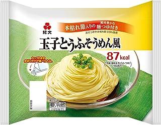 [冷蔵] 紀文 玉子とうふそうめん風(つゆ付)150g