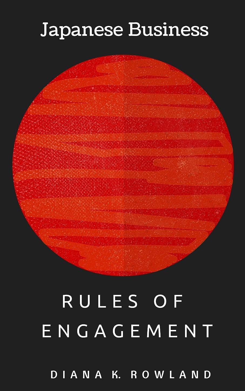 酸っぱい衝突こんにちはJapanese Business: Rules of Engagement (English Edition)