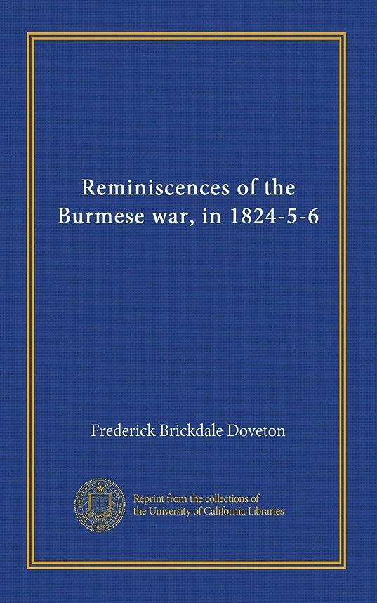 ドリンク進化ゲームReminiscences of the Burmese war, in 1824-5-6