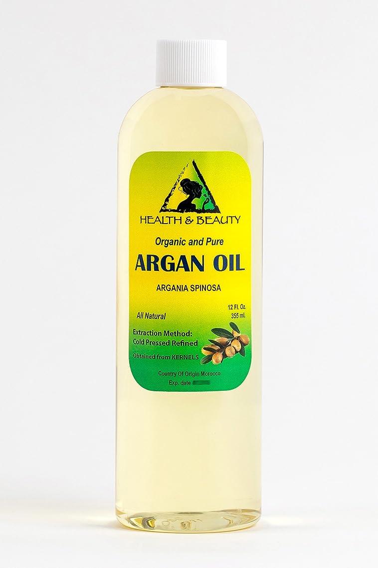 Argan Oil Refined Organic Moroccan Marrakesh Cold Pressed 100% Pure Hair Oil 24 oz