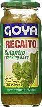 Goya Recaito Culantro Base Cooking 12 Ounces (Pack of 3)