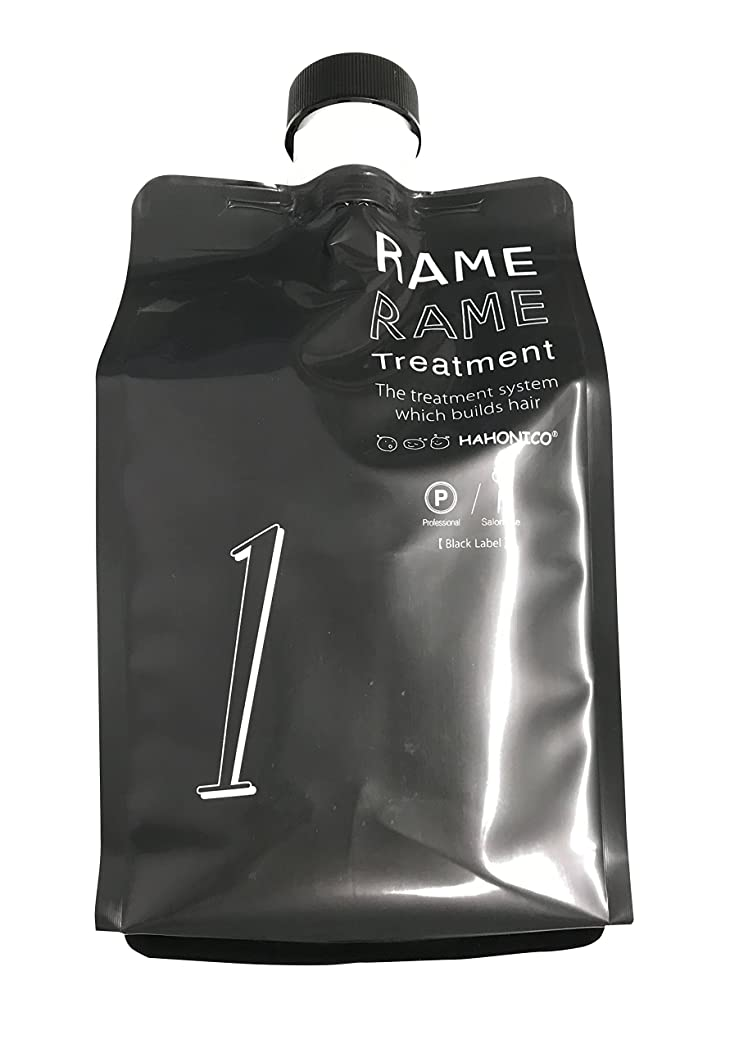 グリーンバック理容室真っ逆さまハホニコ (HAHONICO) ザラメラメ No.1 Black Label 1000g