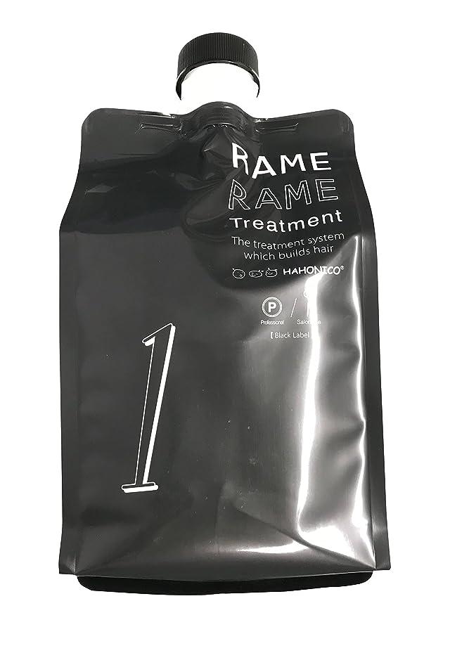 改善する母争うハホニコ (HAHONICO) ザラメラメ No.1 Black Label 1000g