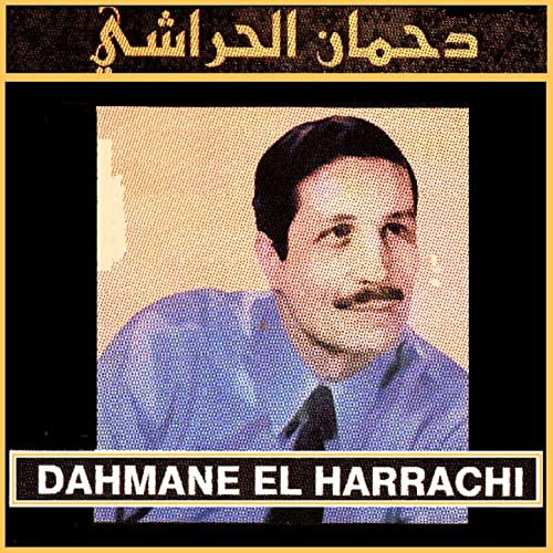 DAHMANE HARRACH TÉLÉCHARGER EL