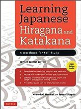 Learning Japanese Hiragana and Katakana: A Workbook for Self-Study PDF