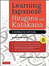 Best japanese language book Reviews