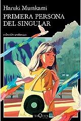 Primera persona del singular (Andanzas) Versión Kindle