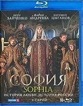 Sophia (BLU RAY )Russian Historical Action Movie All REGION Language:Russian Subtitles : English