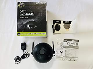 HOMESTAR Classic (ホームスター クラシック) コスモブラック~COSMO BLACK~