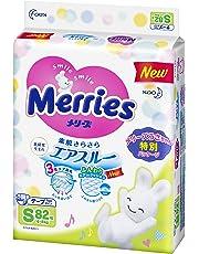 【テープ Sサイズ】メリーズさらさらエアスルー (4~8kg)82枚 【Amazon.co.jp限定】