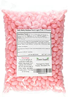 Jelly Belly Bubble Gum Jelly Beans, 2 Pound
