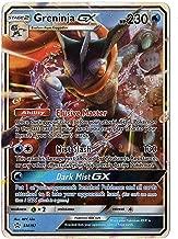 Zekrom GX Promo SM138